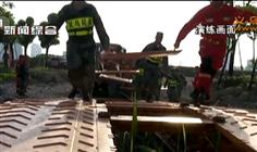 央视《新闻联播》播出:浙江省军地联合举行应急救援演练