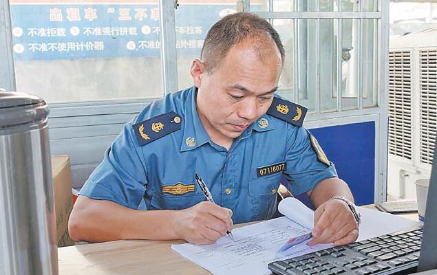 义乌市运管局:一个电话 一份快递 送去的是义乌温度