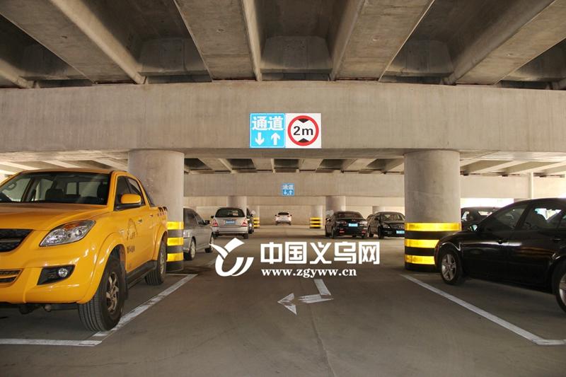扩散 | 5月17日起 义乌新增一处停车场 含162个车位