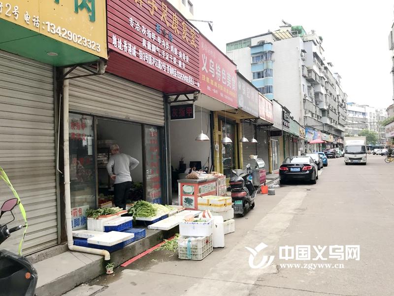 """外部形象差 内部隐患大 义乌香港城该做""""体检""""了"""