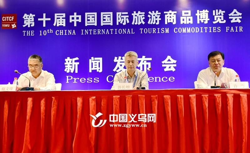旅游新品・智行天下 第十届中国国际旅游商品博览会明日启幕