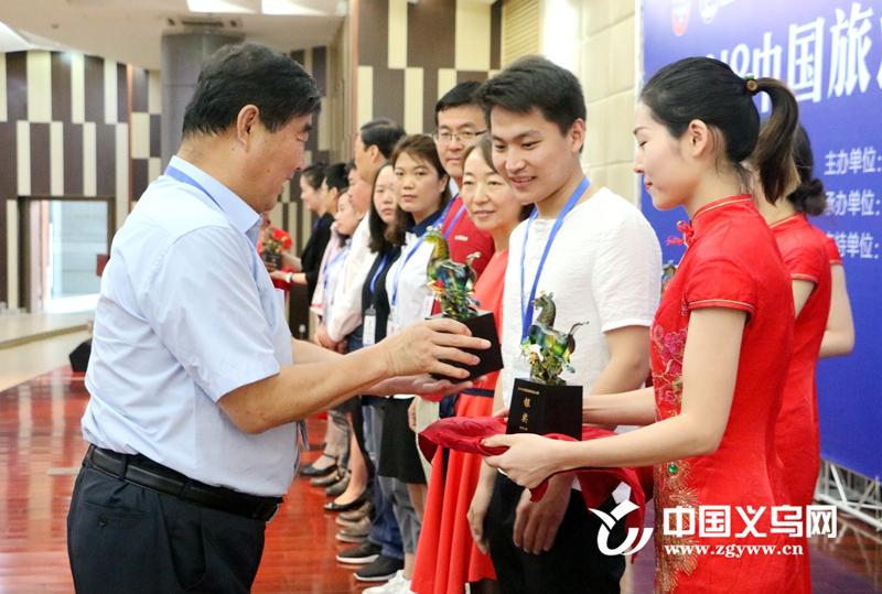 2018中国旅游商品大赛完美收官 哪款最得你心?