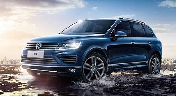大众进口全系车型价格下调 最高降幅接近6万元!