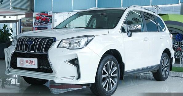 斯巴鲁下调全系车型售价 最高降幅可达1.9万元
