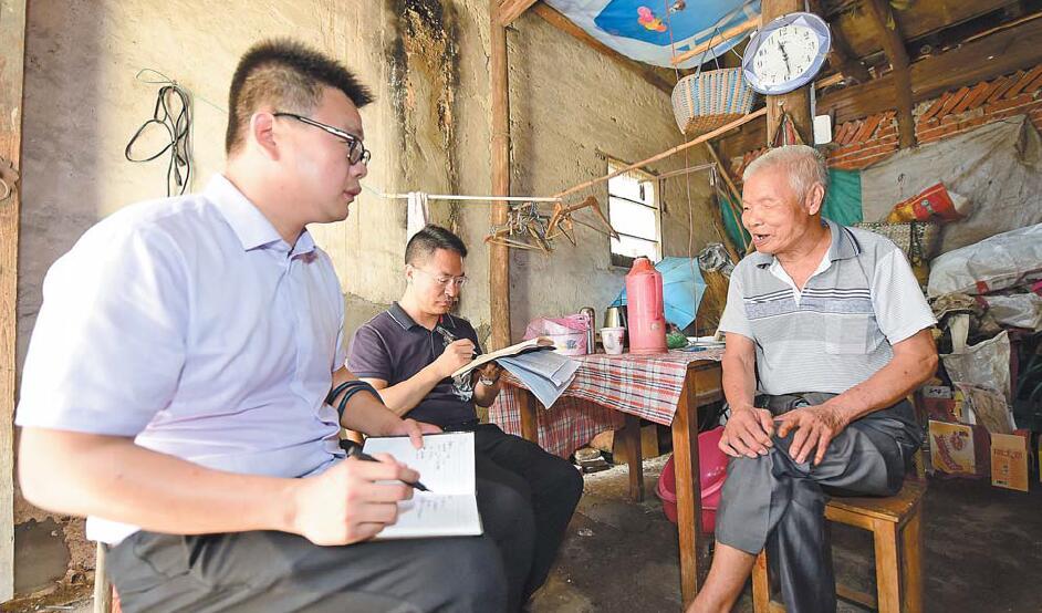 义乌:扶贫巡查进村入户