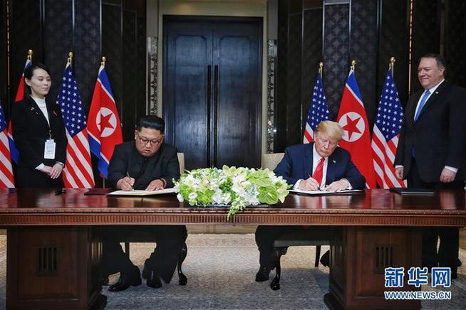 (XHDW)(3)朝美领导人签署联合声明 确定半岛无核和平目标