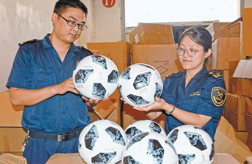 义乌海关查扣世界杯侵权足球