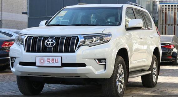 一汽丰田普拉多官方调价 全系售价下调2.1万元