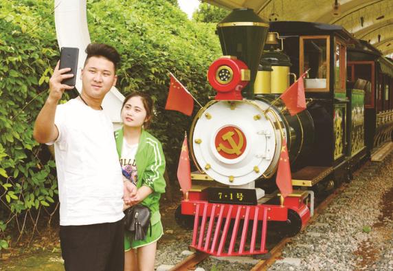 """义乌""""红色旅游""""升温"""