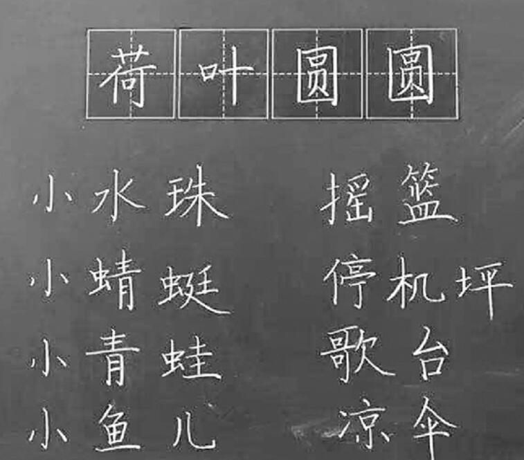 滨江这所小学,孩子们写字要考级