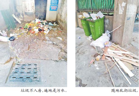 """稠江街道这条巷子垃圾箱贴满""""牛皮癣""""垃圾房散发出恶臭"""