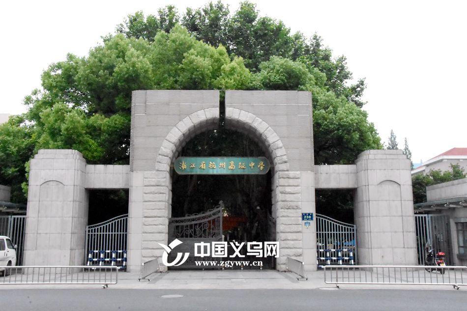 寻找信仰之源图片集(2)杭州高级中学