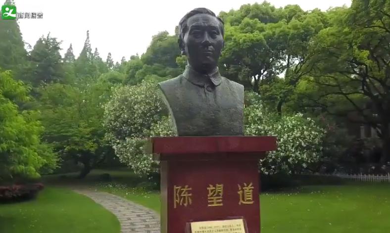 """【视频】""""信仰的味道""""(3):首译宣言 千秋巨笔"""