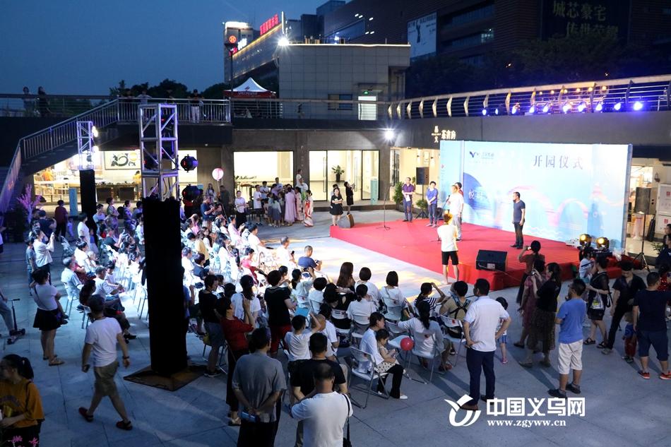 书香商城又添好去处 江滨悦廊为你打开城市新生活