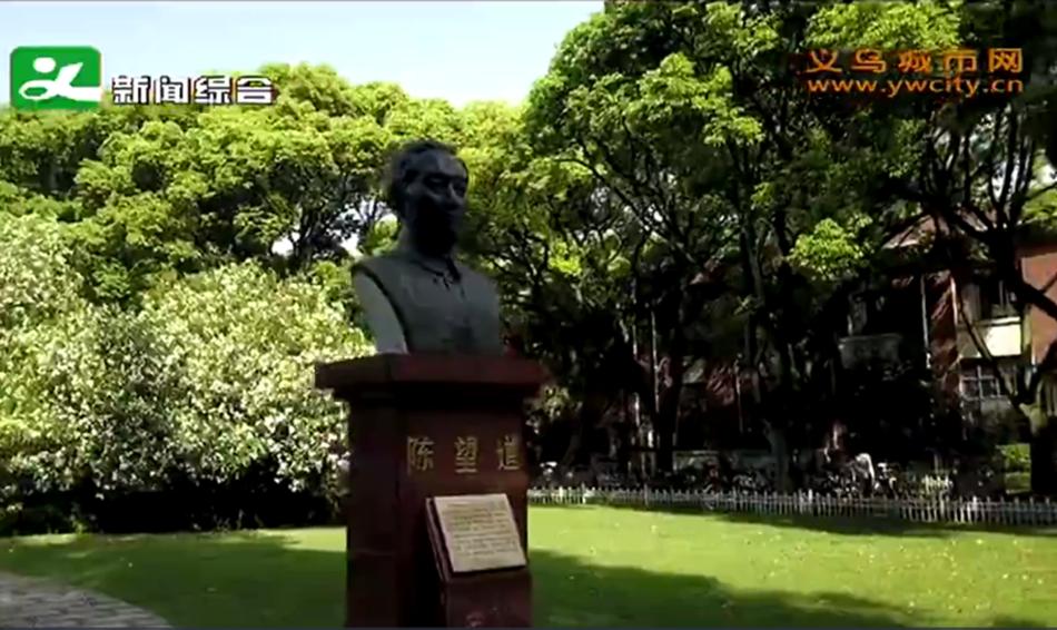 """【视频】""""信仰的味道""""(6):情系复旦 团结服务"""