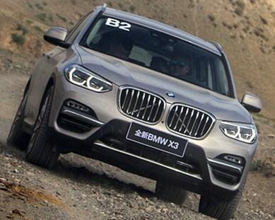 2.0T低功率够不够你用?试国产全新BMW X3 25i