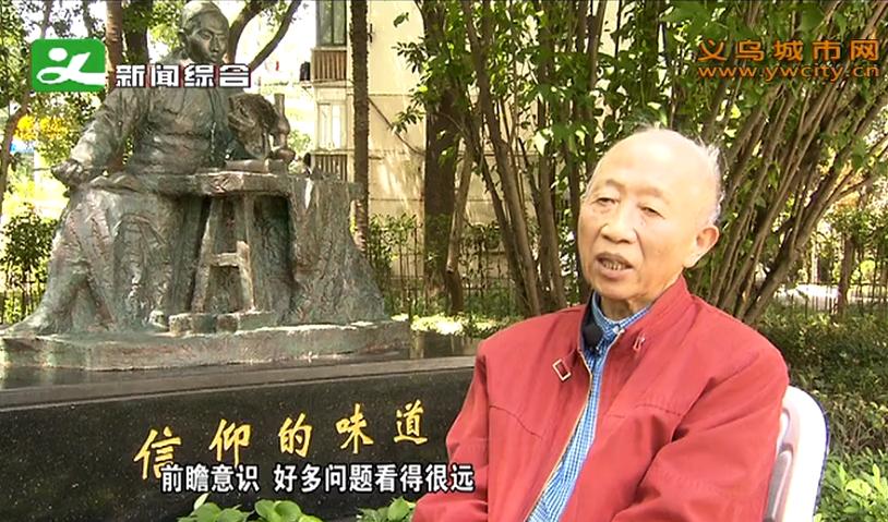 """【视频】""""信仰的味道""""(7):学术多面手 古今中外法"""