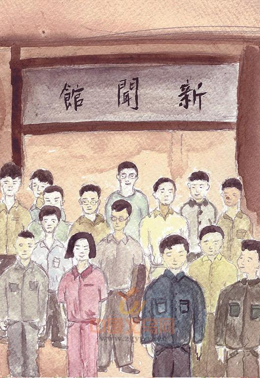 """望道微故事(7)·重庆:宣扬真理 夏坝""""小延安"""""""