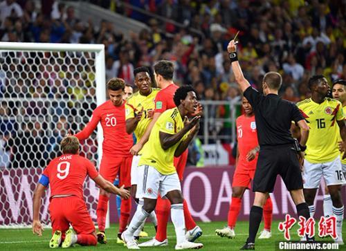 英格兰点球大战总比分5:4淘汰哥伦比亚 晋级八强
