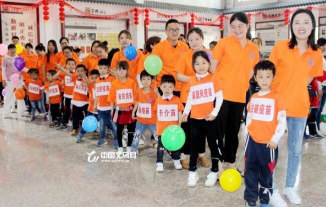 """义乌市疾控中心开展""""儿童预防接种日""""宣传"""
