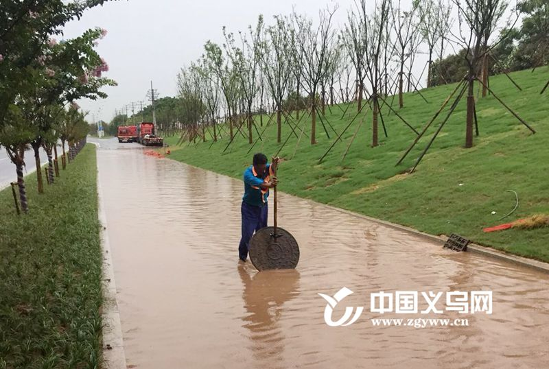 暴雨中的大练兵 义乌多部门风雨中守护城市安全