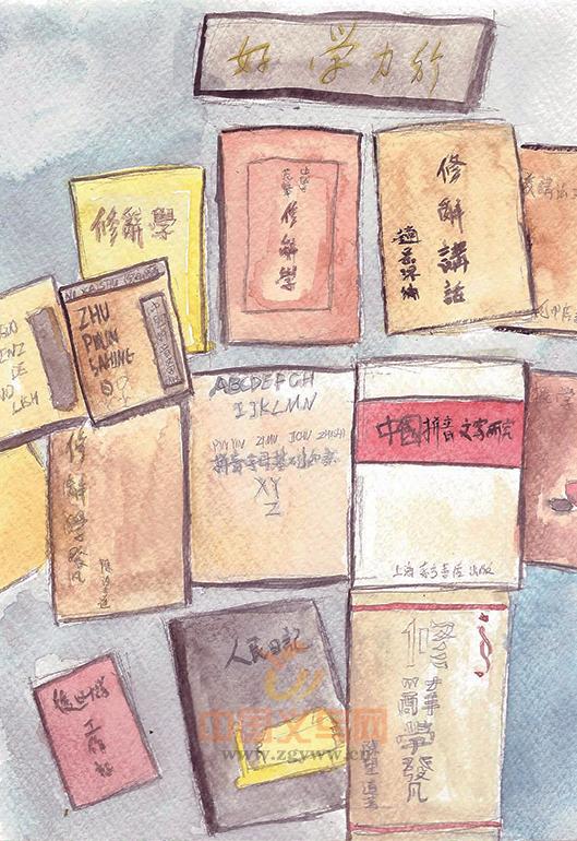 望道微故事(10)·上海:与复旦新闻系的不解情缘