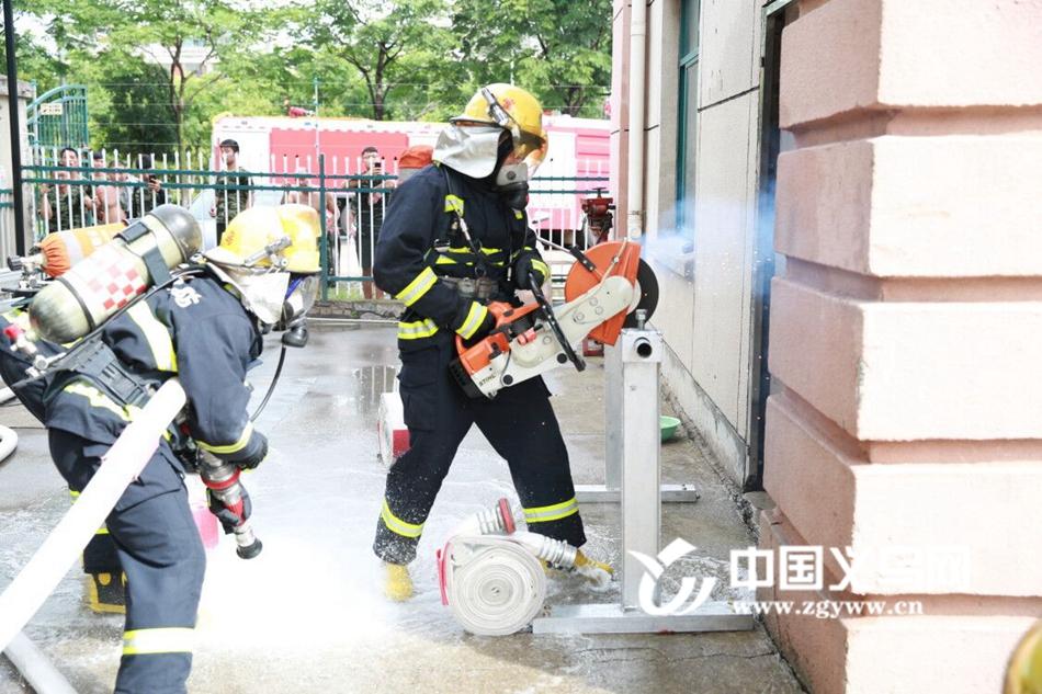 义乌市专职消防队业务技能竞赛圆满落幕