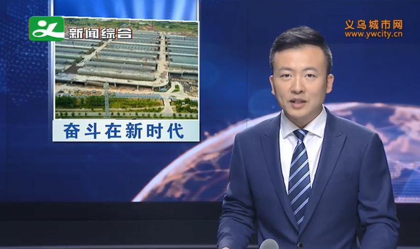 """""""义新欧""""国内物流示范园项目工程师郭宝泉:早日建成项目是我最大的人生目标"""
