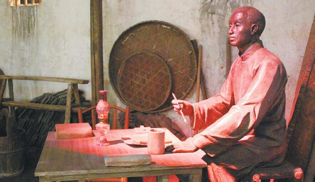 信仰的味道(14)扬起红船风帆 传承信仰力量