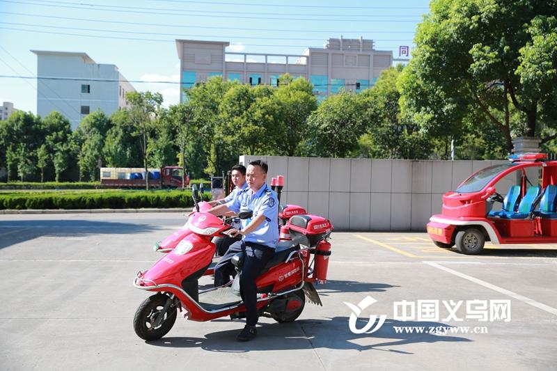 """义乌智慧消防平台助力""""低小散""""企业隐患整改"""