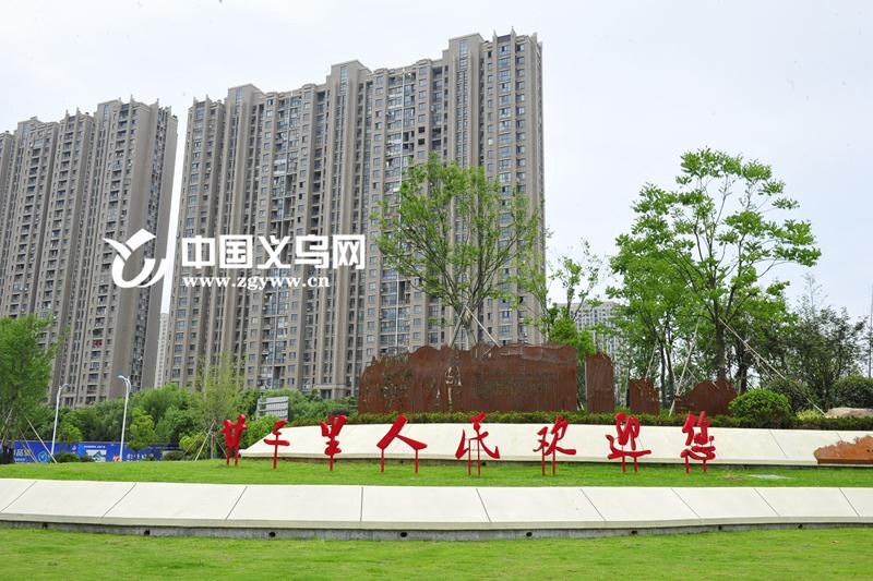 义乌小城镇整治干出来(4)廿三里街道:美丽与才华并存 平安与幸福兼得