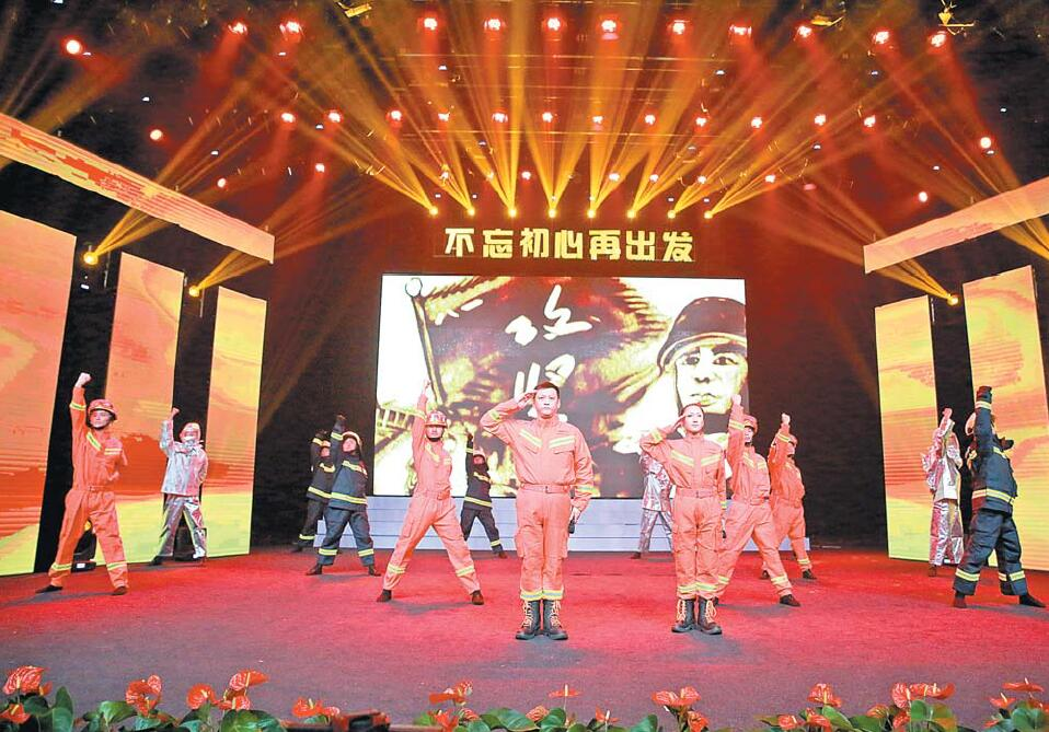 """义乌消防支队""""向人民报告"""""""
