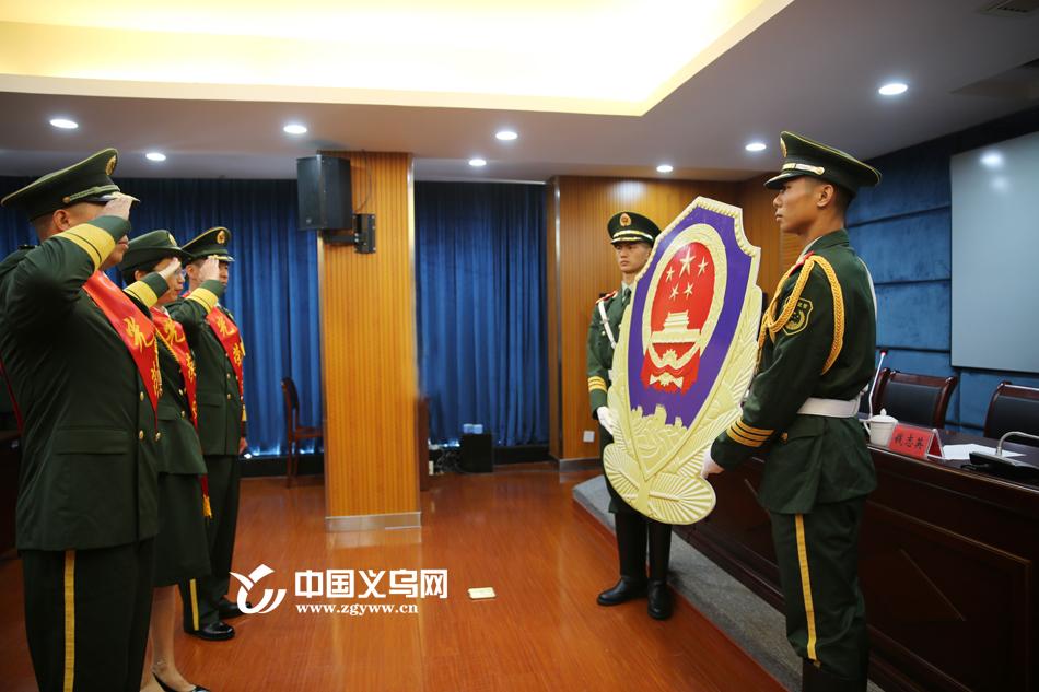 最后的军礼 难舍的情怀 义乌市消防支队举行转业复员干部退役仪式
