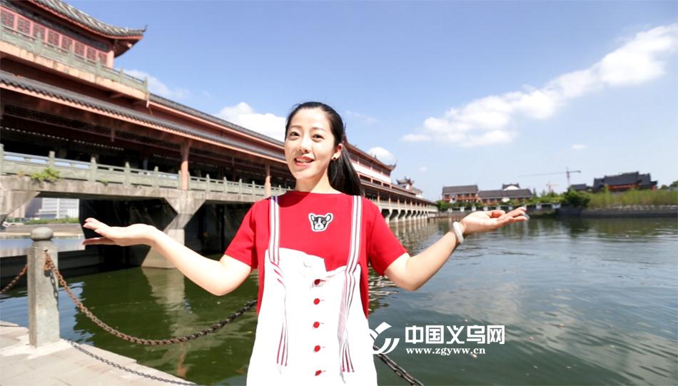 """文明义乌共创建 """"七彩江东""""说唱视频正式上线"""