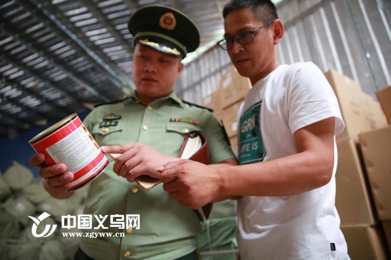 义乌消防联合多部门整治300余家临时仓储物流企业