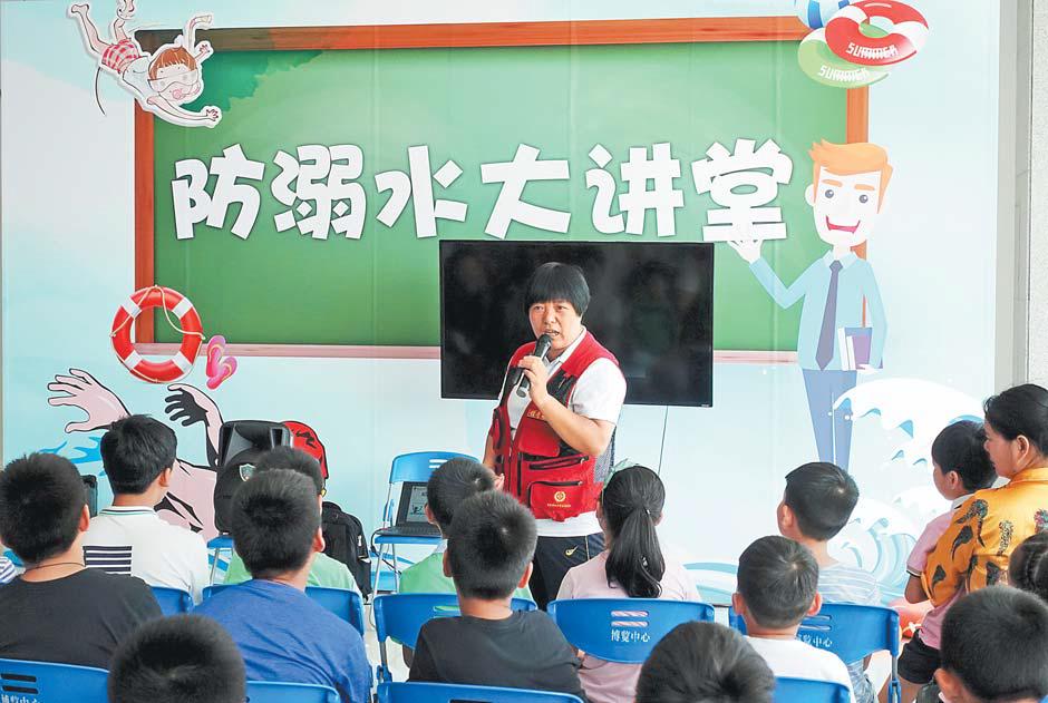 """今年暑期 义乌志愿者已为4000多名中小学生送去急救""""干货"""""""