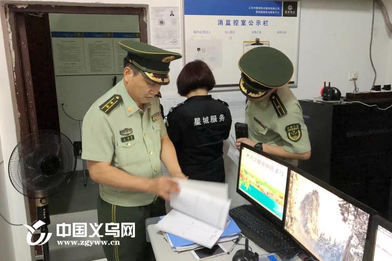 义乌消防支队深入高层建筑 开展消防控制室夜查行动