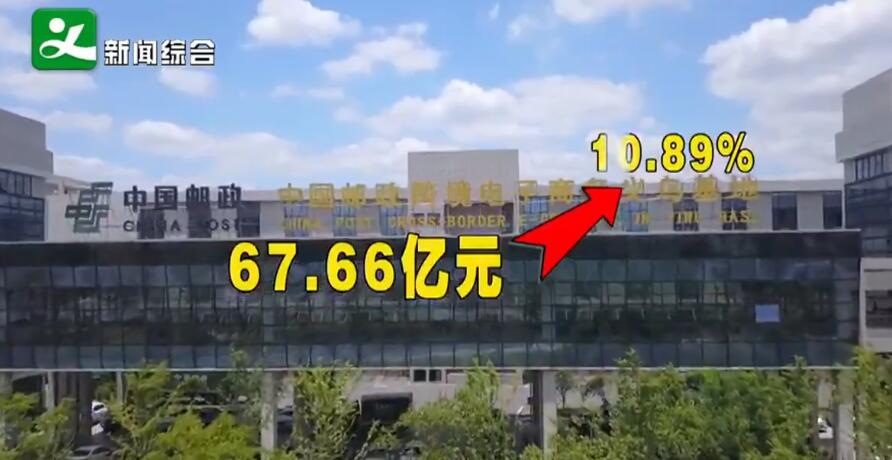 1-7月义乌市快递业务总量超13亿件 居全国第五