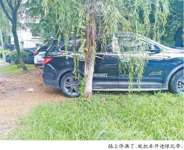 """乱停车:义乌居民小区拥堵的""""病根"""""""