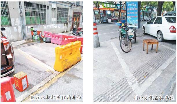 义乌贝村区块大量公共车位被私占 执法部门:属于违法行为
