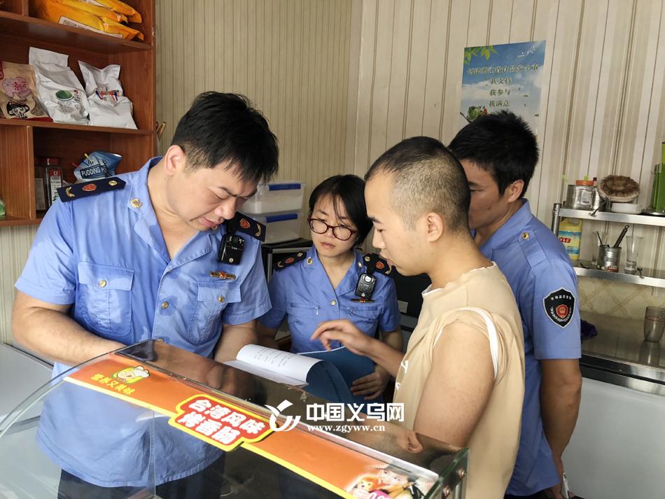 """确保师生""""舌尖上的安全"""" 义乌预检学校食堂及周边食杂店"""