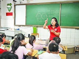 用爱心传播知识 助孩子快乐成长