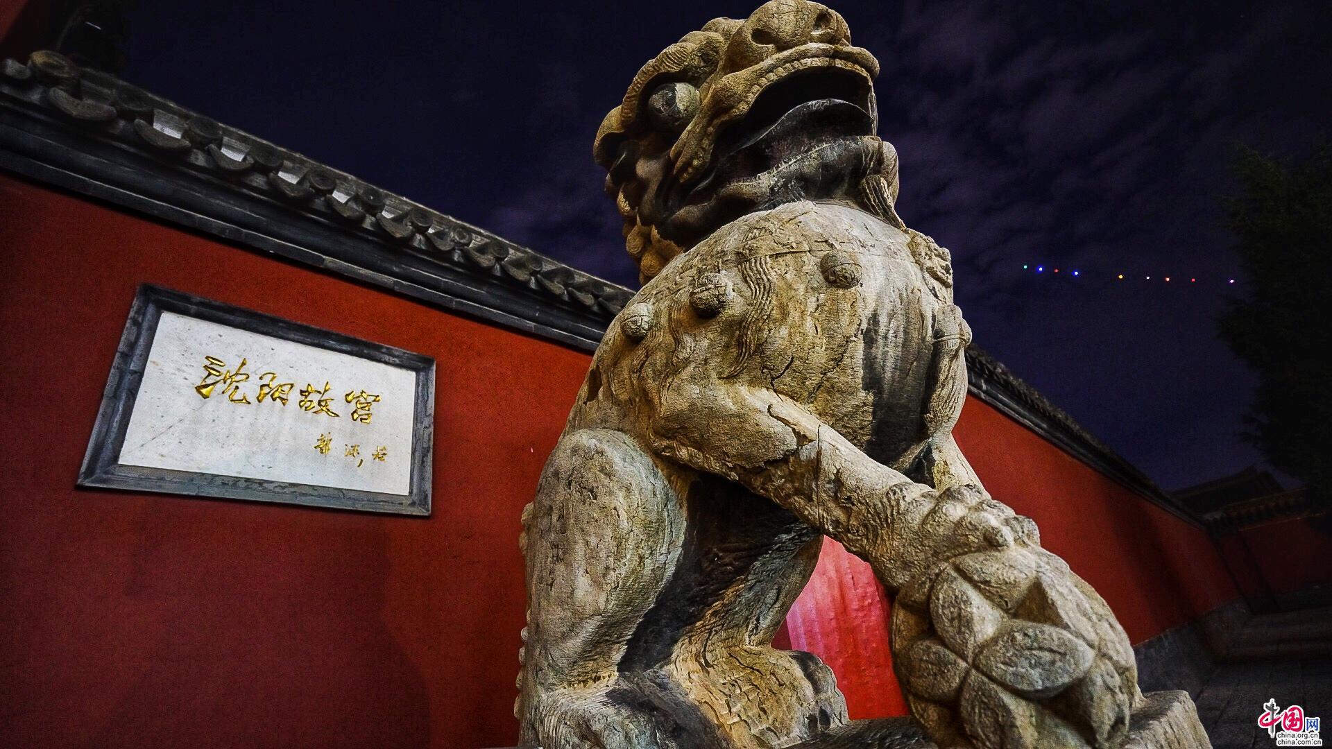 感受旗袍文化 沈阳故宫珍藏清宫旗袍展18日举办