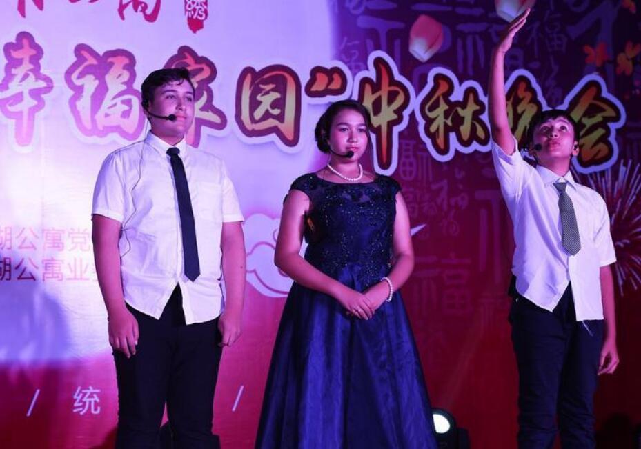 浙江日报:义乌五洲友邻品民俗