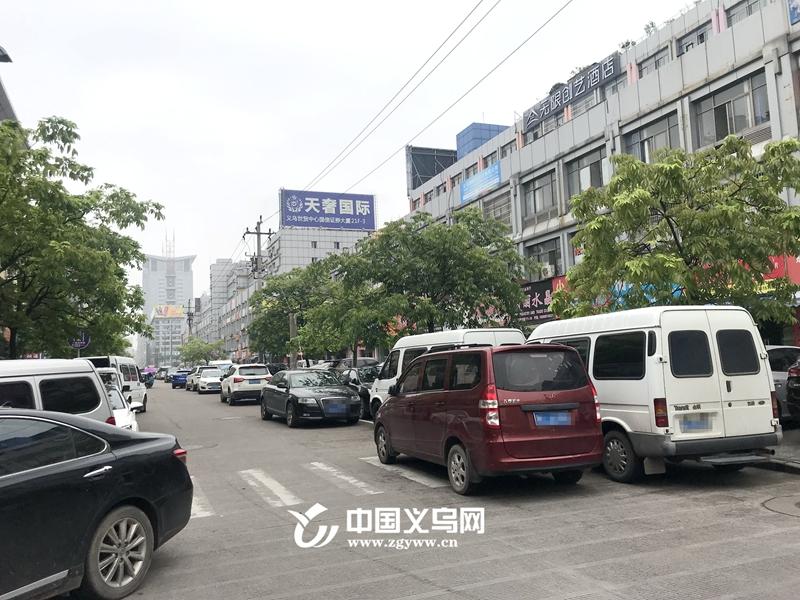 """停车难、乱养犬怎么破?义乌市政协""""请你来协商"""""""