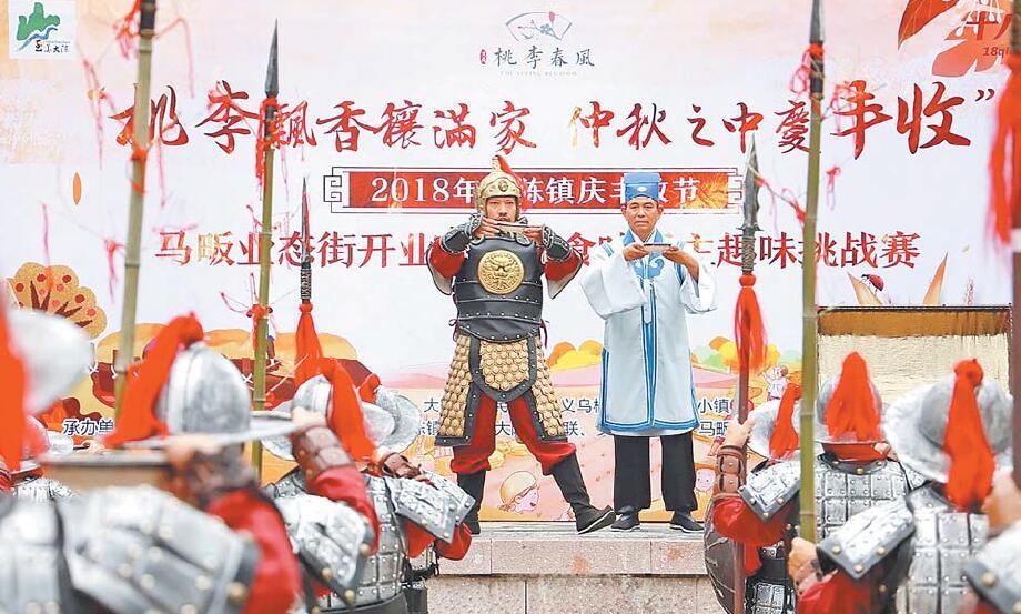 """文化礼堂好戏连连 义乌喜迎首个""""中国农民丰收节"""""""