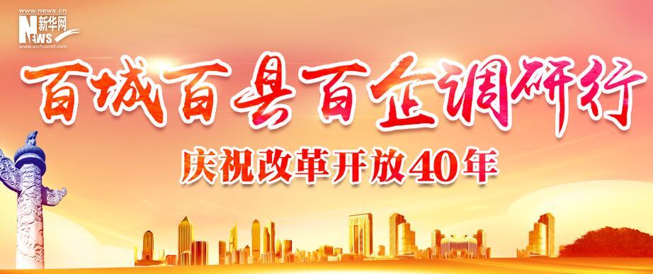 乘风而起 顺势而为——天津滨海新区主动融入京津冀协同打造高质量发展升级版