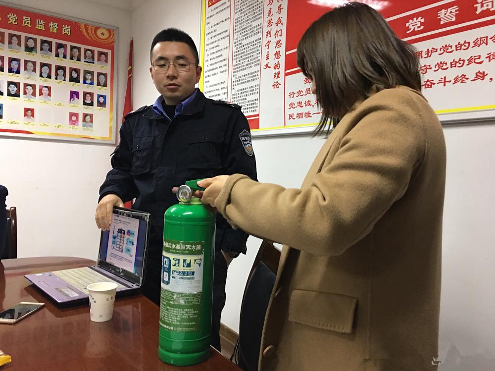 第九期 城市有爱公益组织谈消防安全宣传的主要工作和方式