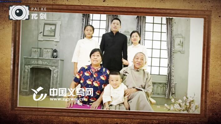 改革开放40周年|义乌这三代人忆往昔 展未来