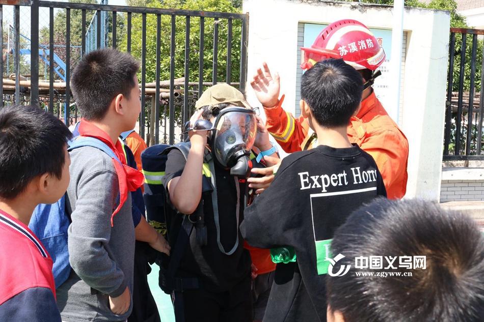 """零距离体验消防生活 义乌苏溪师生开展""""红门""""秋游"""